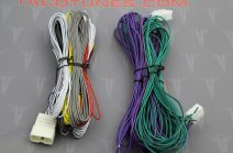 Sound Processor Wiring Kit